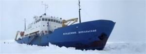 global warming ship